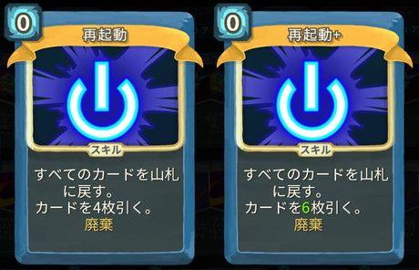 f:id:yaritai_games:20200803221629j:plain