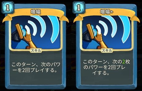 f:id:yaritai_games:20200803221639j:plain