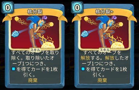 f:id:yaritai_games:20200803221657j:plain
