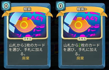 f:id:yaritai_games:20200803221810j:plain