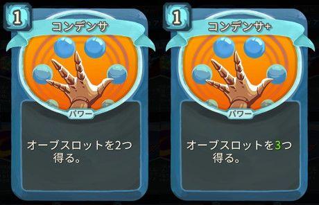 f:id:yaritai_games:20200803221835j:plain