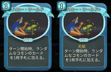 f:id:yaritai_games:20200803221904j:plain