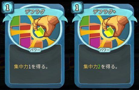 f:id:yaritai_games:20200803221944j:plain