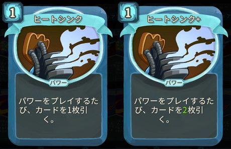 f:id:yaritai_games:20200803221954j:plain