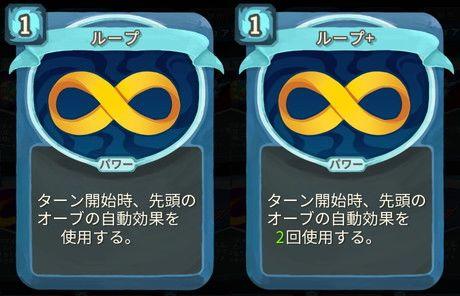 f:id:yaritai_games:20200803222008j:plain