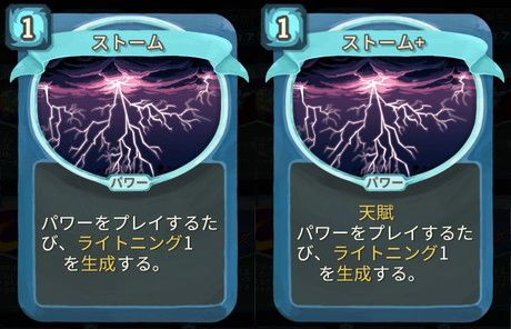 f:id:yaritai_games:20200803222018j:plain