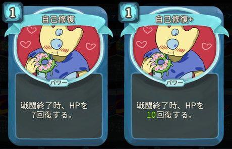 f:id:yaritai_games:20200803222040j:plain