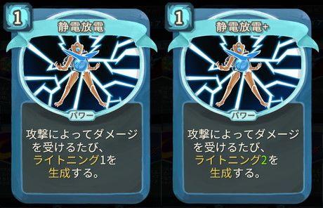 f:id:yaritai_games:20200803222108j:plain