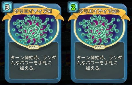 f:id:yaritai_games:20200803222134j:plain
