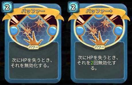 f:id:yaritai_games:20200803222153j:plain