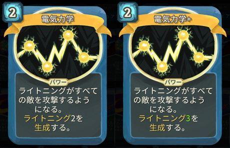 f:id:yaritai_games:20200803222206j:plain