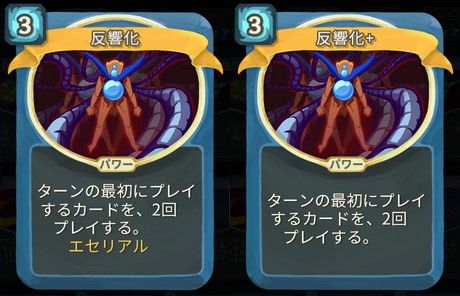 f:id:yaritai_games:20200803222223j:plain