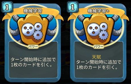 f:id:yaritai_games:20200803222237j:plain