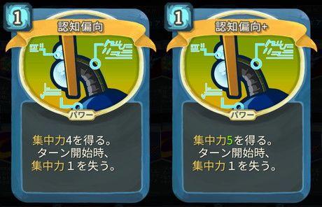 f:id:yaritai_games:20200803222246j:plain