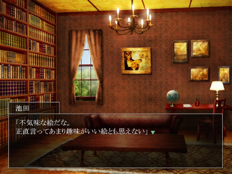 f:id:yaritai_games:20200914212014j:plain