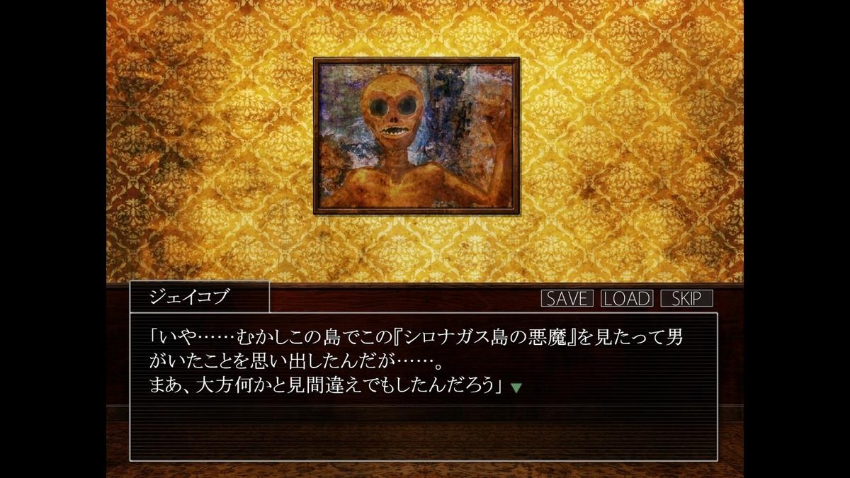 f:id:yaritai_games:20200914212124j:plain