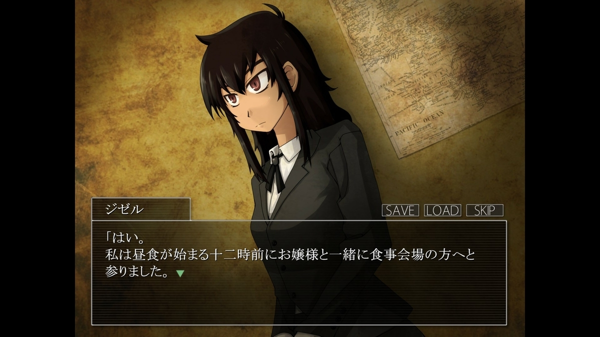 f:id:yaritai_games:20200914212211j:plain