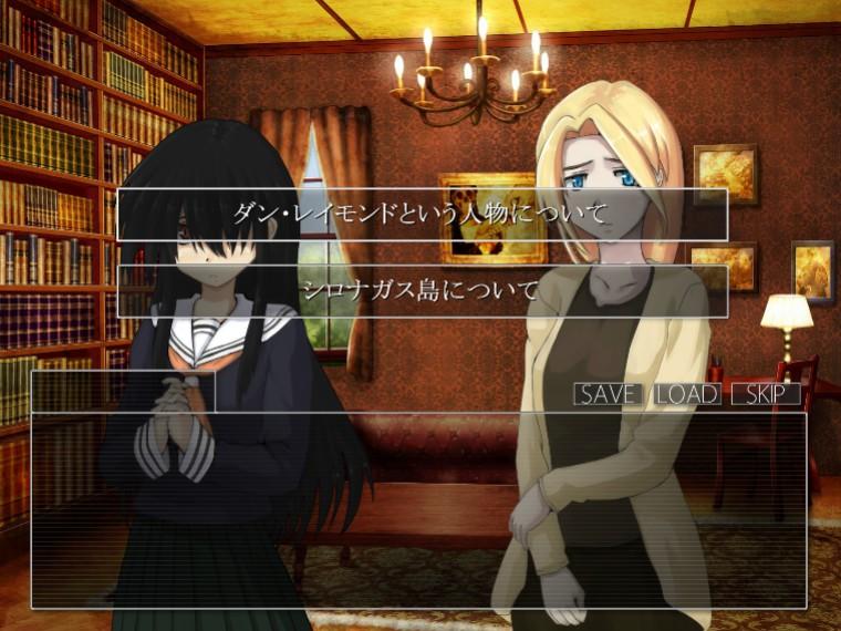 f:id:yaritai_games:20200914212350j:plain