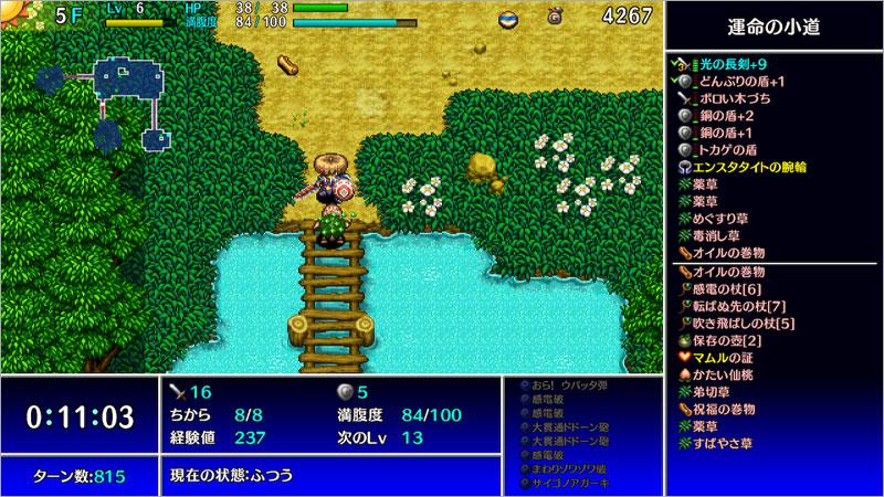 f:id:yaritai_games:20200916133425j:plain
