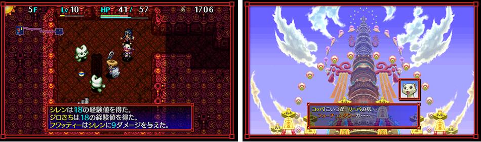 f:id:yaritai_games:20200916133510p:plain