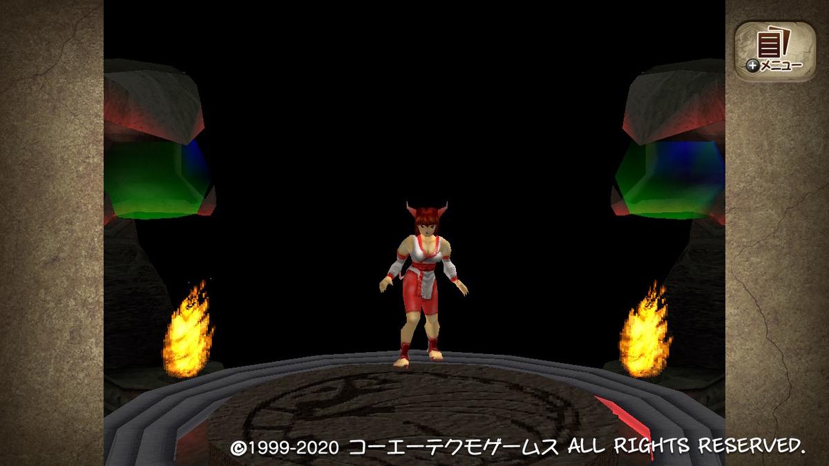 f:id:yaritai_games:20200927095545j:plain