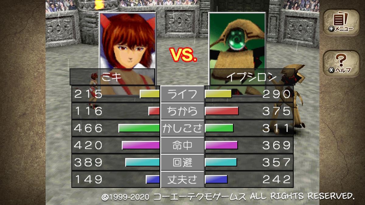 f:id:yaritai_games:20200927100119j:plain