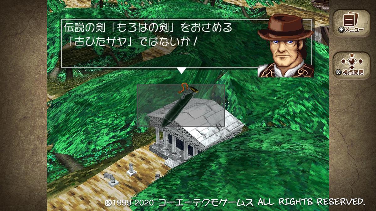 f:id:yaritai_games:20200927100317j:plain