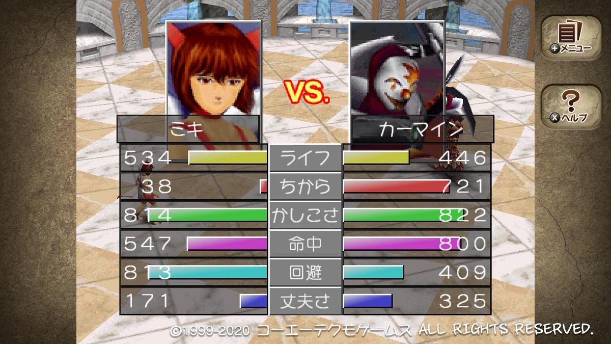f:id:yaritai_games:20200927100521j:plain