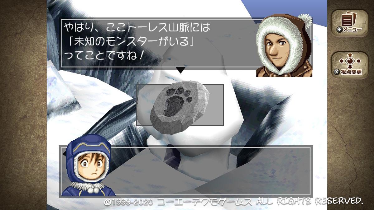 f:id:yaritai_games:20200927100713j:plain