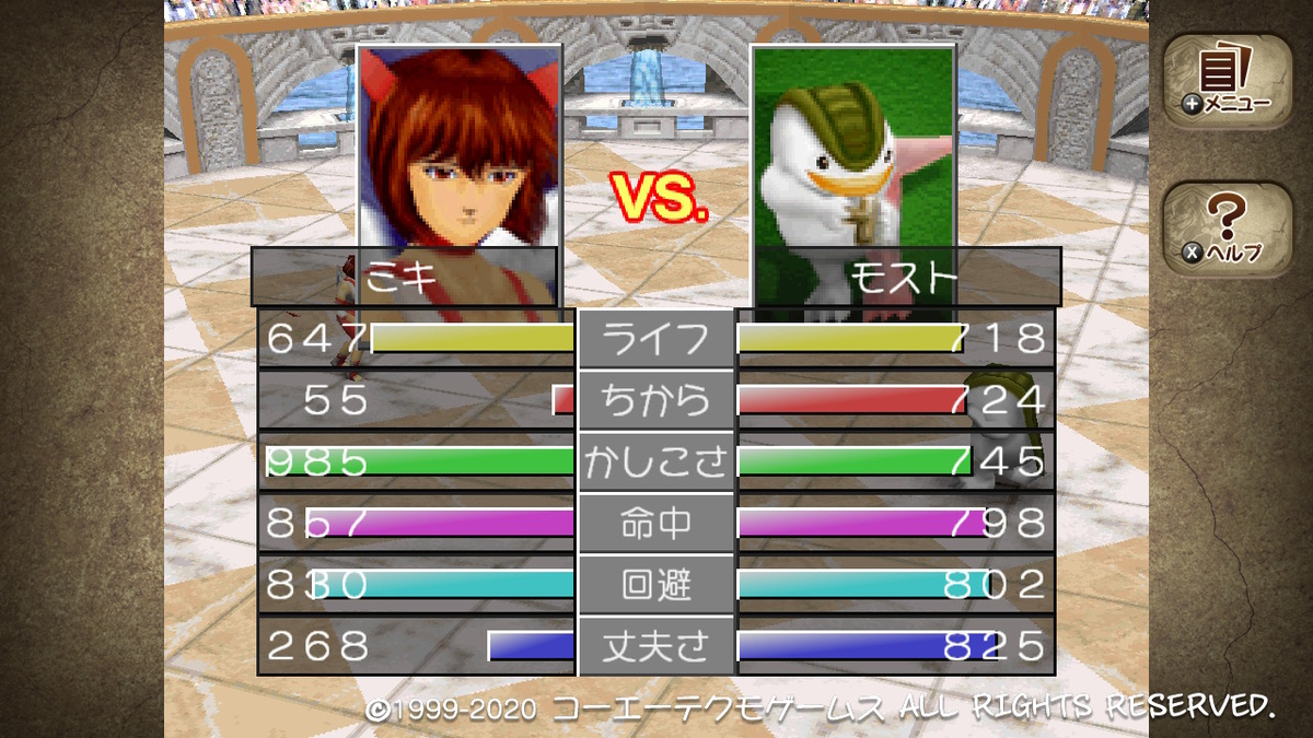 f:id:yaritai_games:20200927100756j:plain