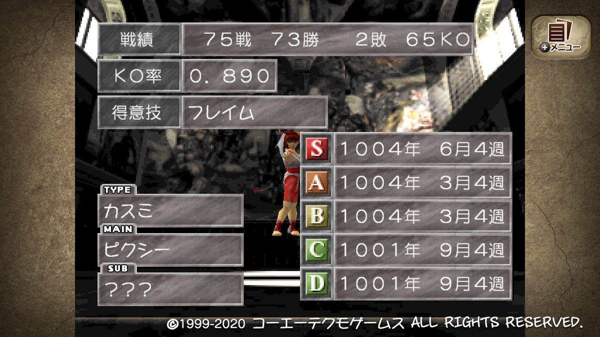 f:id:yaritai_games:20200927100831j:plain