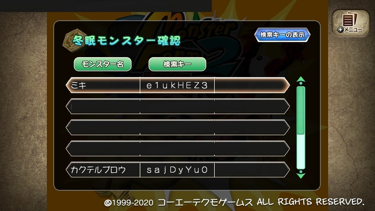 f:id:yaritai_games:20200928054150j:plain