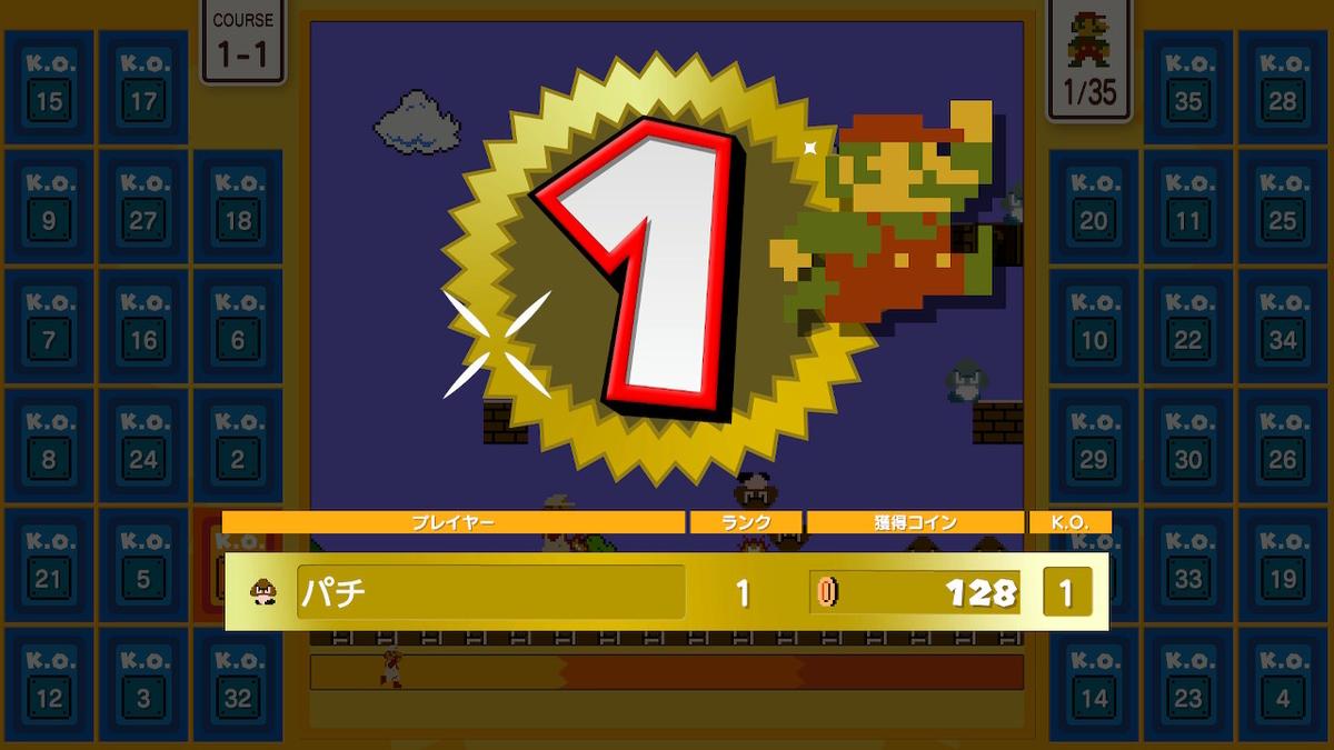 f:id:yaritai_games:20201005215916j:plain
