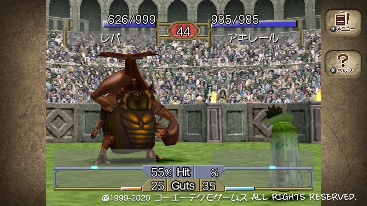 f:id:yaritai_games:20201026205058j:plain