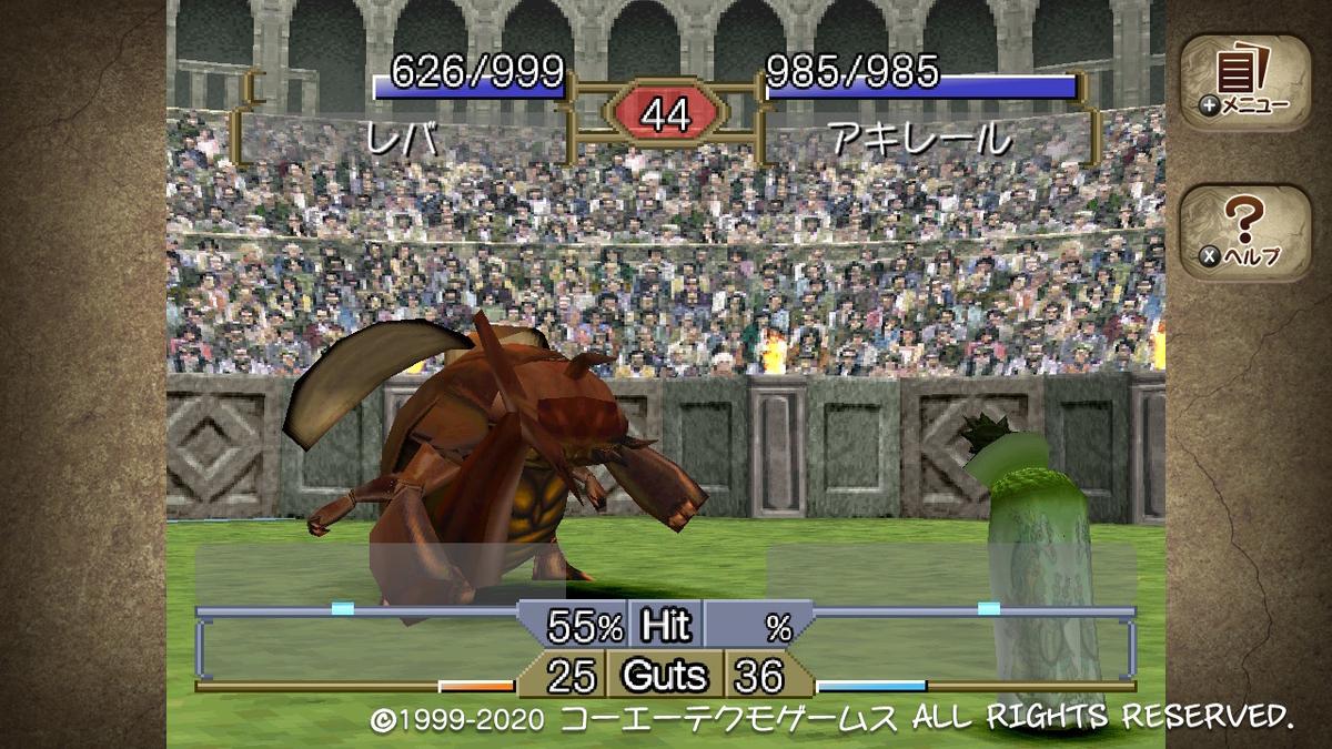 f:id:yaritai_games:20201026205148j:plain