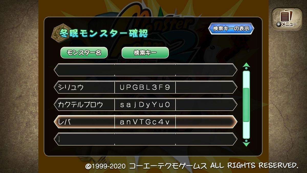 f:id:yaritai_games:20201026205807j:plain
