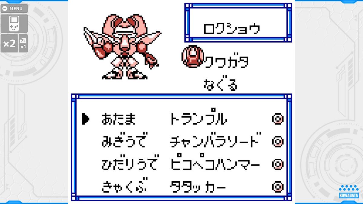 f:id:yaritai_games:20201116230451j:plain