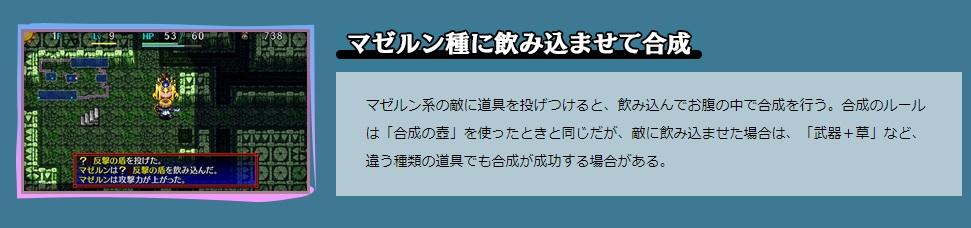 f:id:yaritai_games:20201202234833j:plain