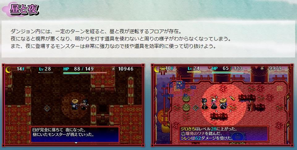 f:id:yaritai_games:20201202235117j:plain