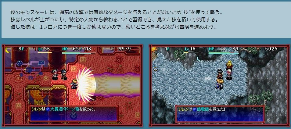 f:id:yaritai_games:20201202235136j:plain