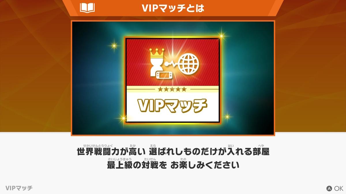 f:id:yaritai_games:20201221230938j:plain