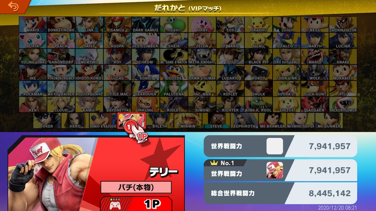 f:id:yaritai_games:20201221230953j:plain