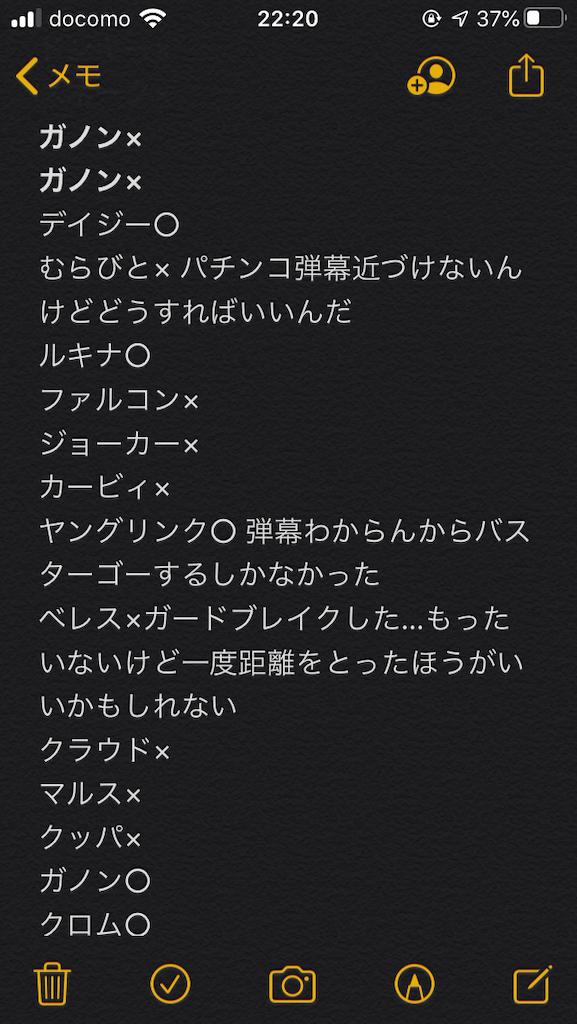 f:id:yaritai_games:20201222123029p:plain