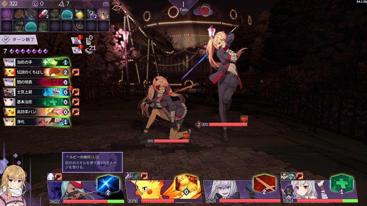f:id:yaritai_games:20210114231852j:plain