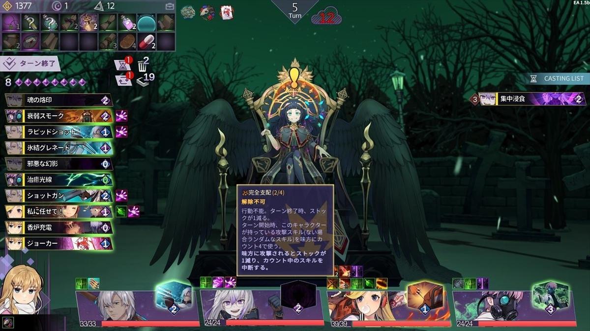 f:id:yaritai_games:20210114232356j:plain