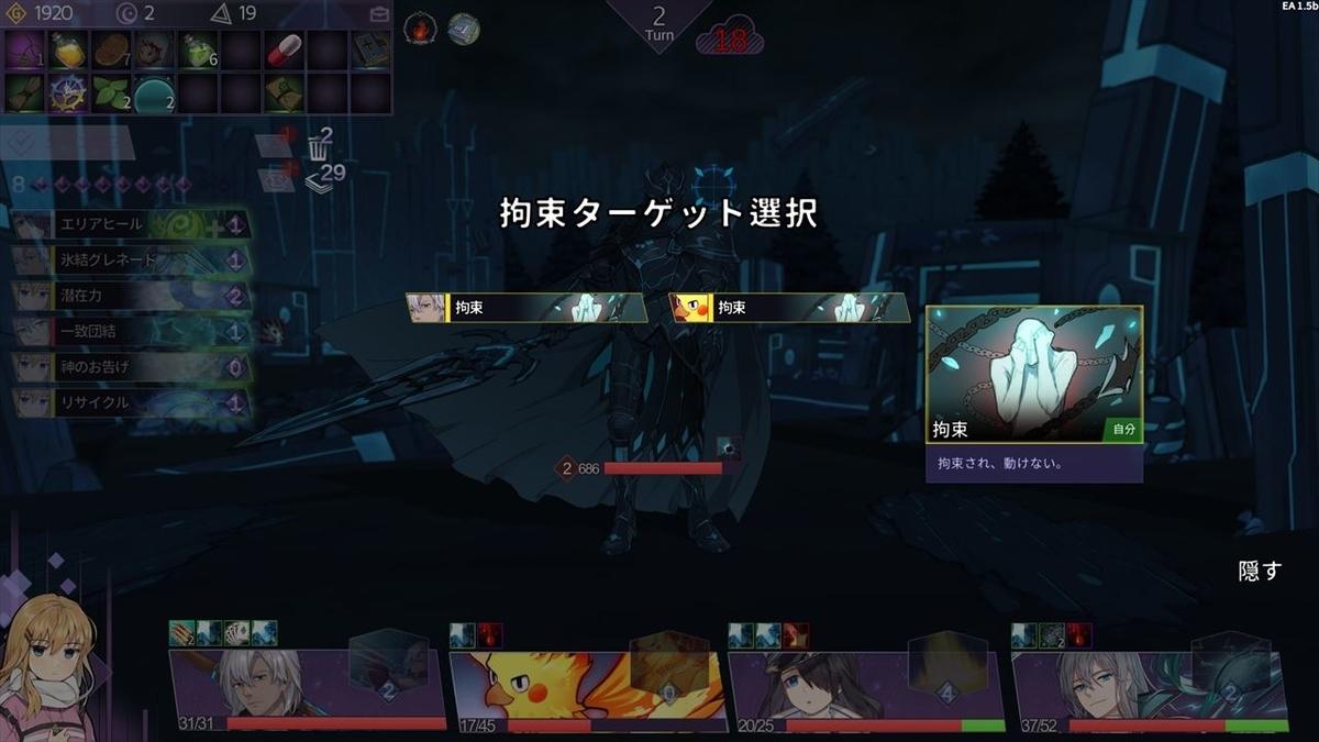 f:id:yaritai_games:20210114232430j:plain
