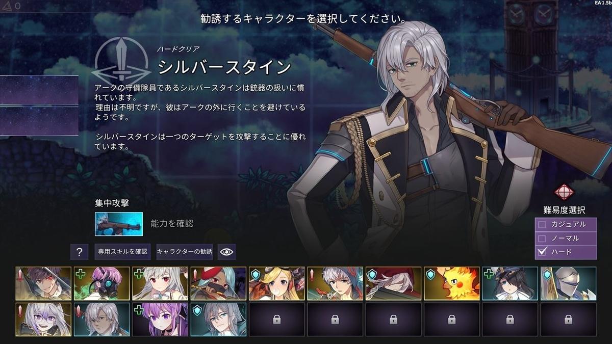 f:id:yaritai_games:20210118225232j:plain