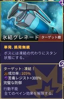 f:id:yaritai_games:20210118225322j:plain