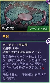 f:id:yaritai_games:20210118225458j:plain