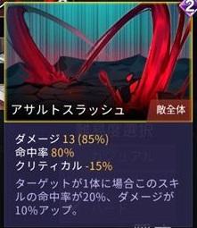 f:id:yaritai_games:20210118225600j:plain